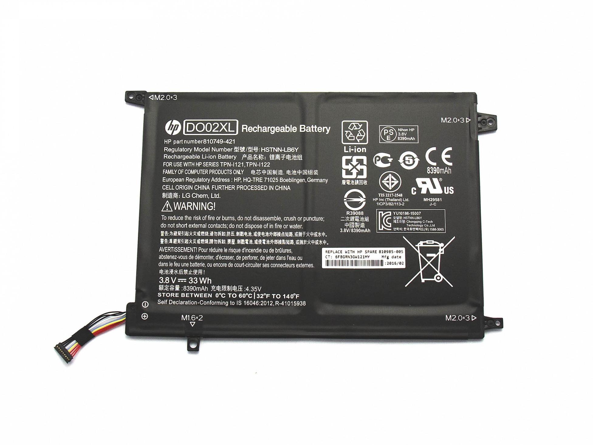 Akku HP x2 210 G1 Detachable PC Serie