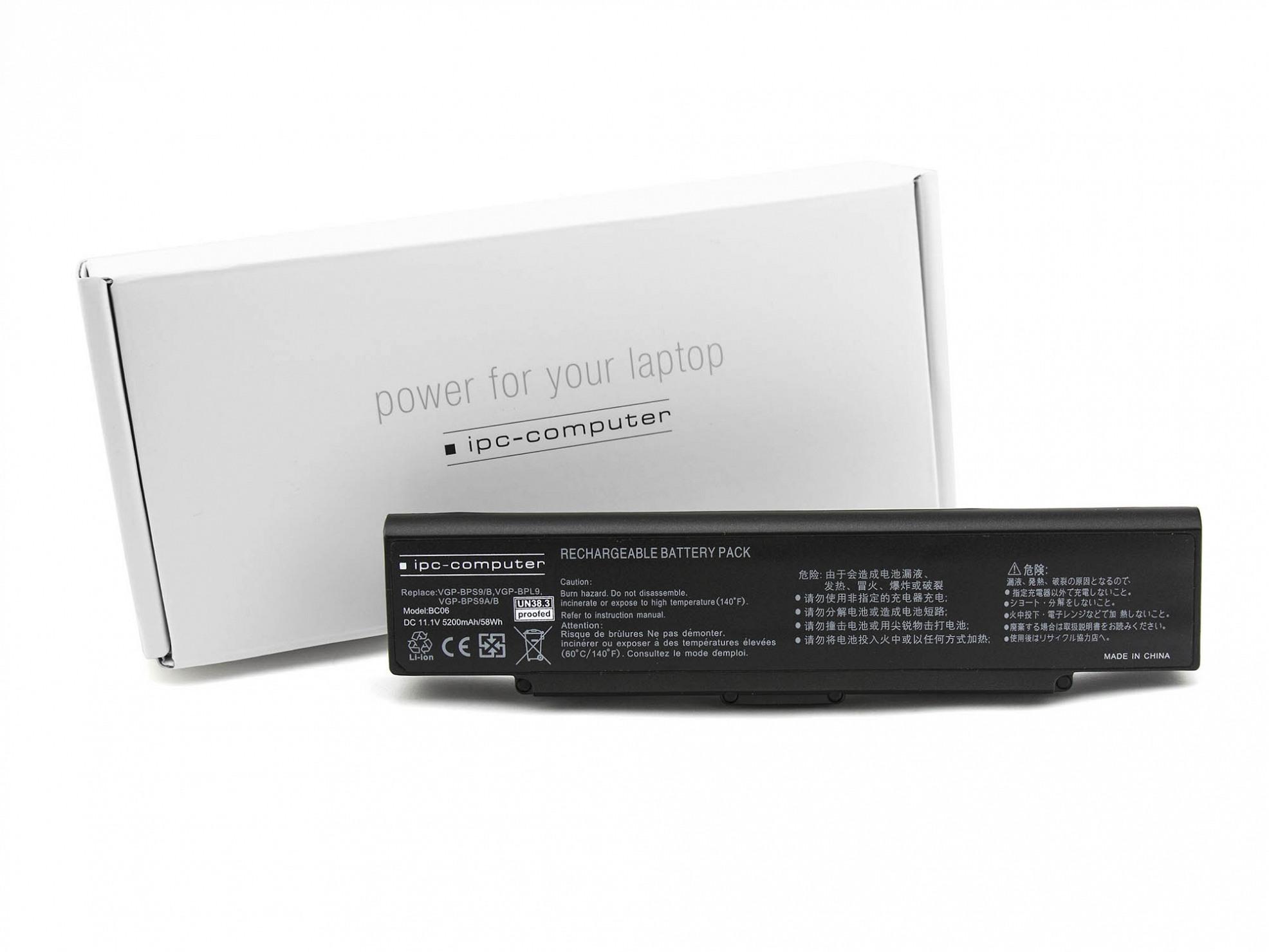 Akku Sony VAIO PCG-7112M