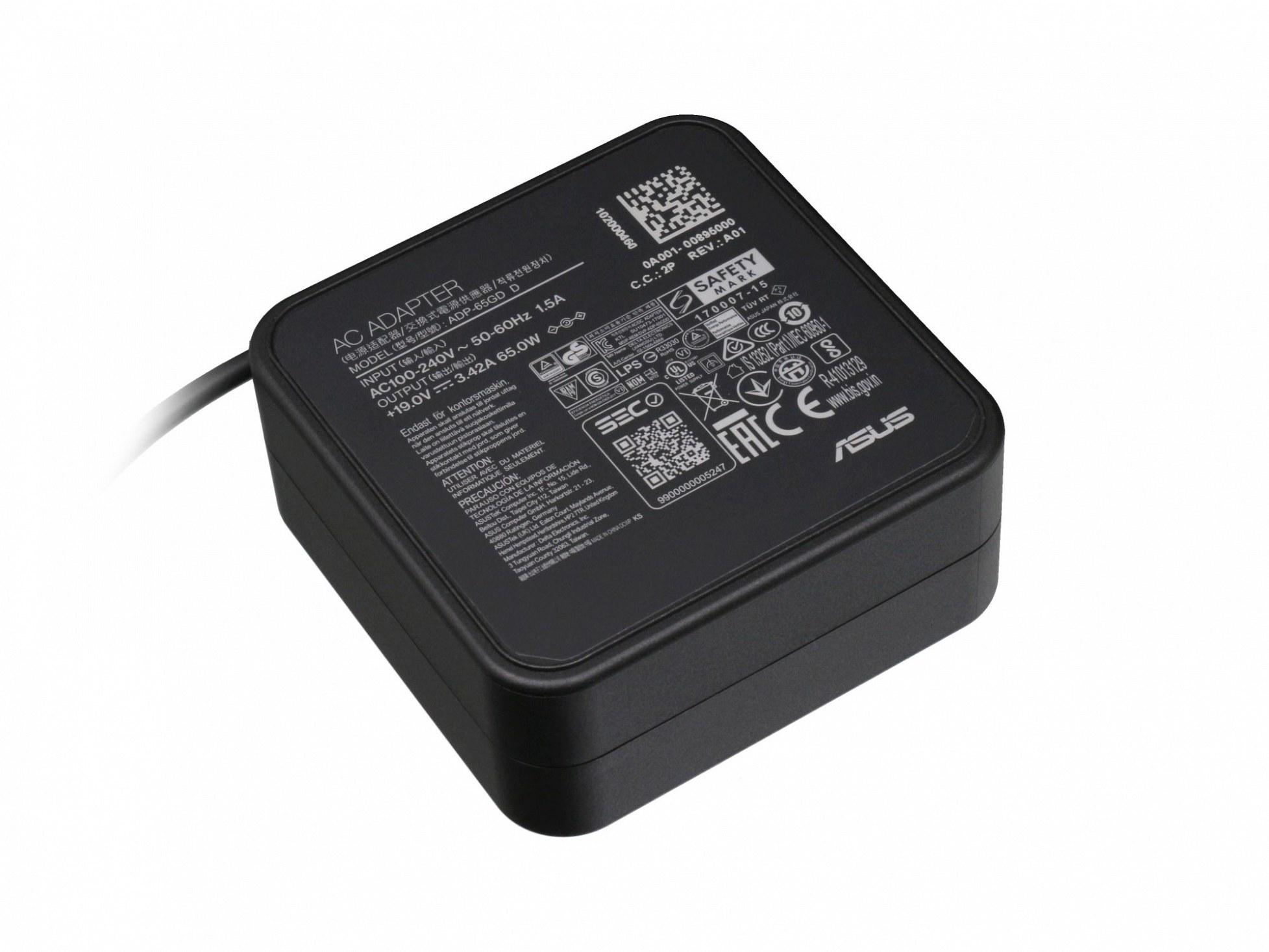 ENERTRONIX EXA1203XH Netzteil