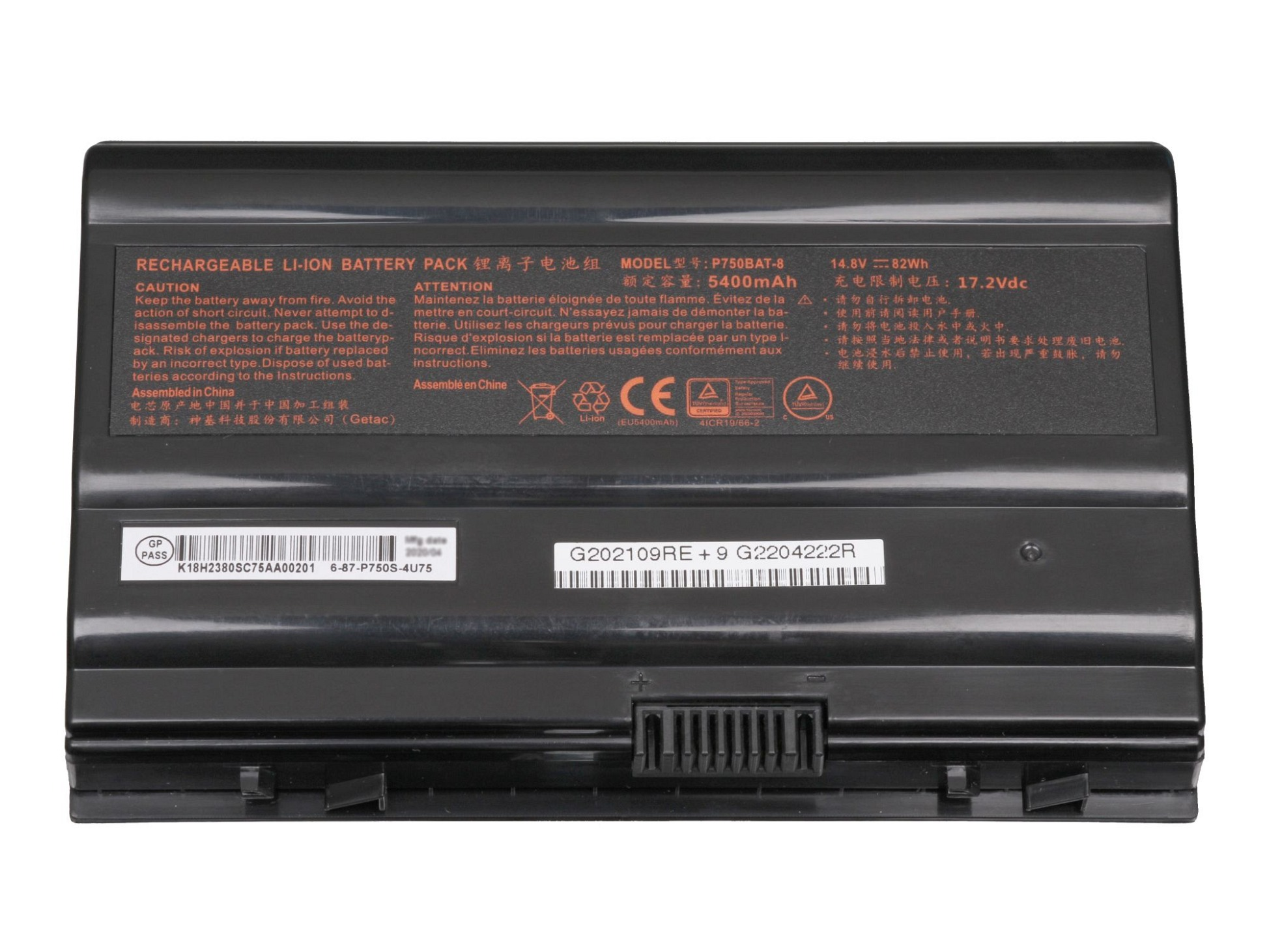 Akku Mifcom XW7-S (P771DM) (ID: 2443)
