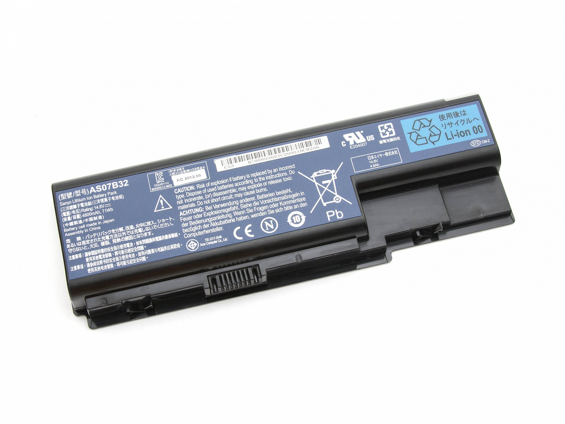 batterie pour acer aspire 7320 7330 7500 7735 7736 7920 8530 ordinateur 8800mah ebay. Black Bedroom Furniture Sets. Home Design Ideas