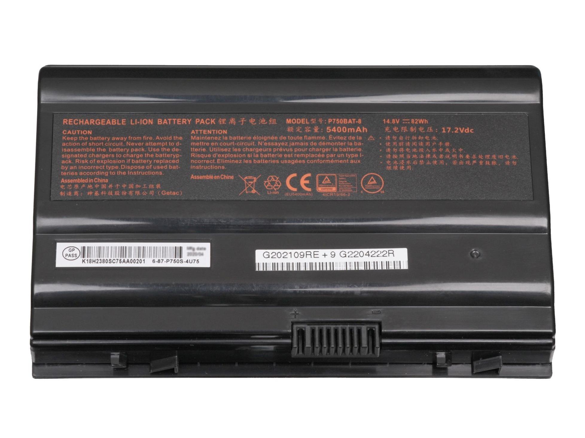 Akku Mifcom XW7-S (P771DM) (ID: 2446)