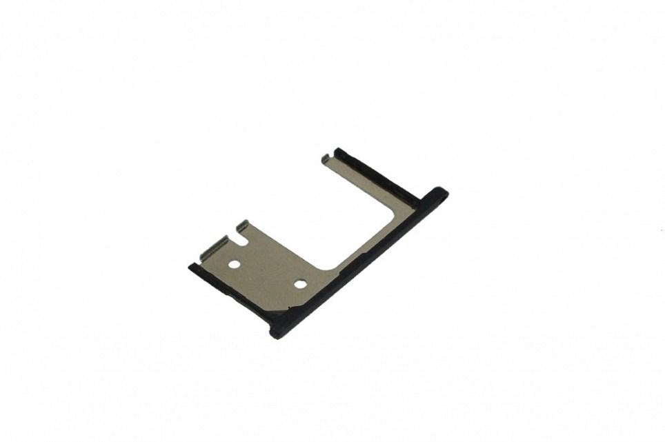 HRTF30 SIM-Kartenhalter - schwarz