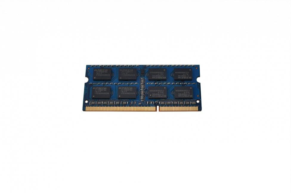 RAM-Speicher 2 GB DDR3 SO-DIMM 1333 Mhz für Wortmann Terra Mobile 1509