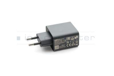 Netzteil 10 Watt - Original f?r Acer ICONIA B1-711